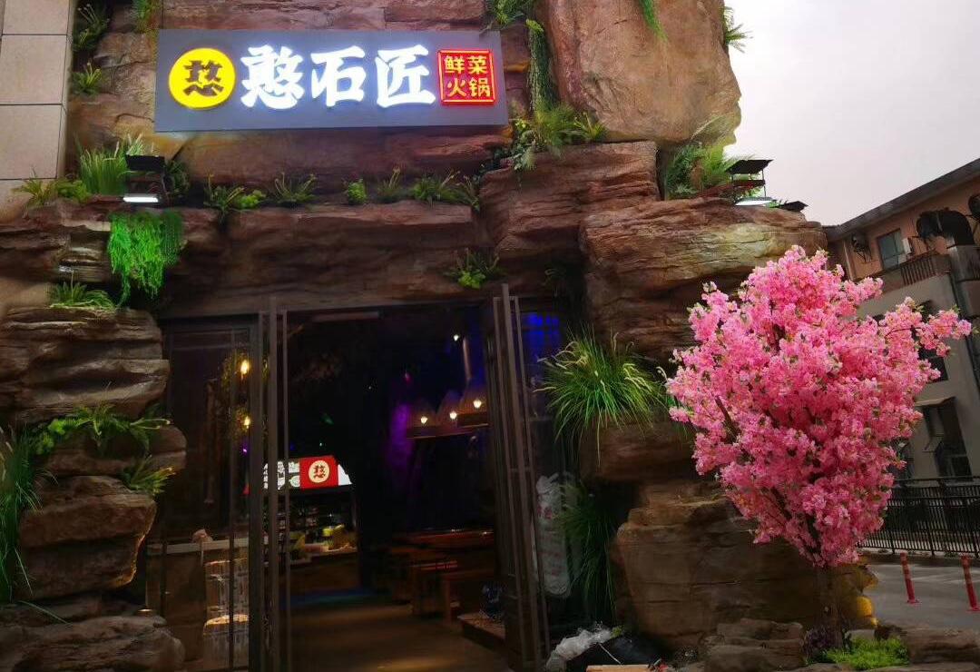 品牌知名度对火锅加盟店的重要性