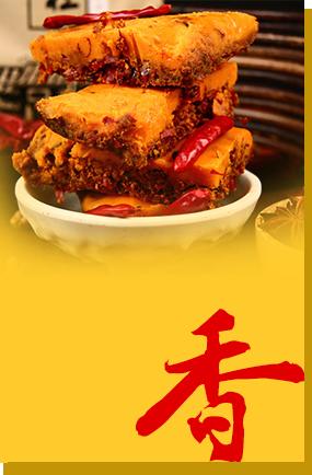 鲜菜火锅核心优势香