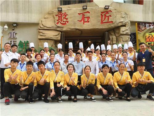 重庆火锅加盟店如何培养顾客的忠诚度