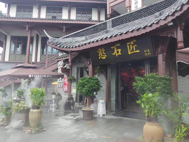 重庆火锅加盟店几个细节决定生意好坏