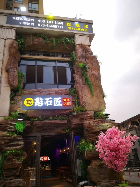 火锅店为什么会这么受人欢迎